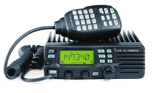 Icom f5021 mobile radio